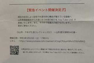 8906F271-B934-489E-B9AA-BE31015D920F.jpg