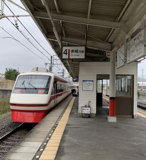 9064CA4C-C19C-4695-99FA-F1C62365A698.jpg